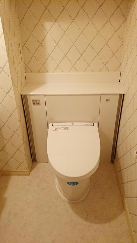 トイレ改修しました!!