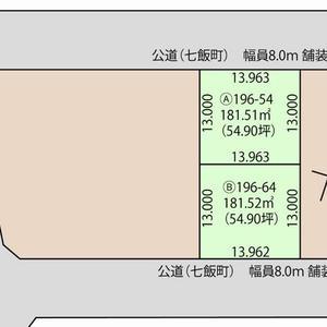 売土地☆七飯町大中山4丁目☆2区画