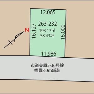 売土地☆函館市美原5丁目☆58.43坪