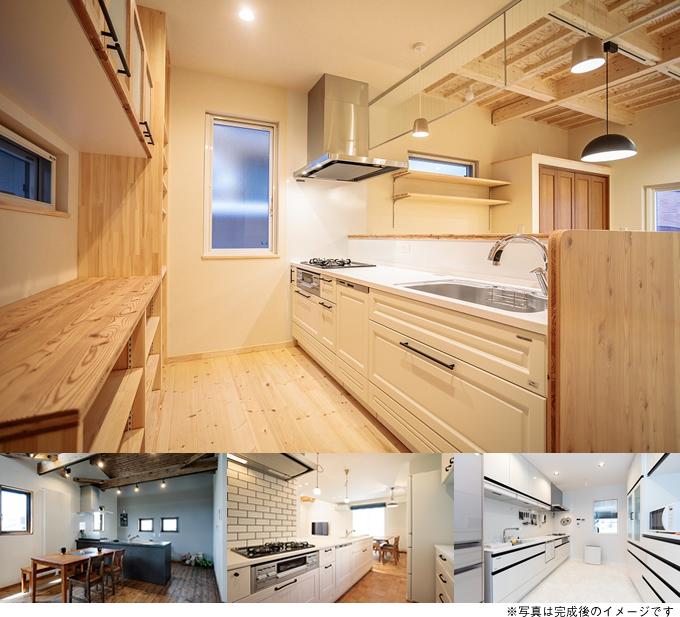 20200415_kitchen.jpg