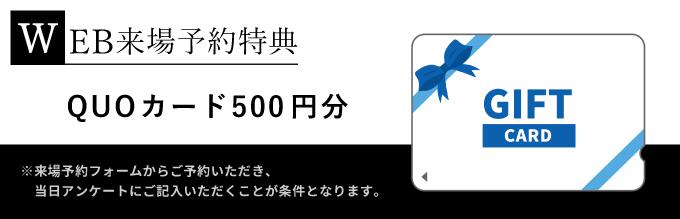 20210209_eventpresent.jpg