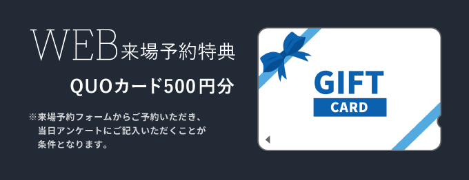 20210317_eventpresent.jpg