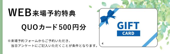 20210329_eventpresent.jpg
