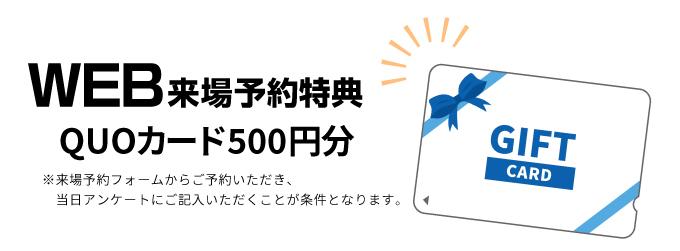 20210806_eventpresent.jpg