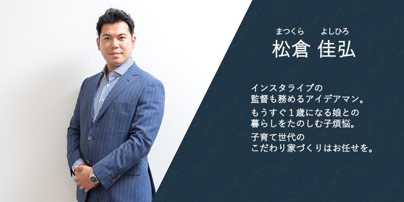 staff1.jpg