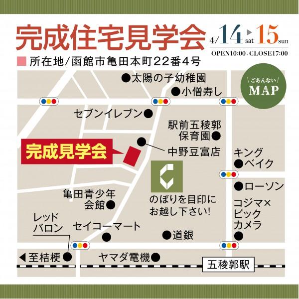 LINE021.jpg