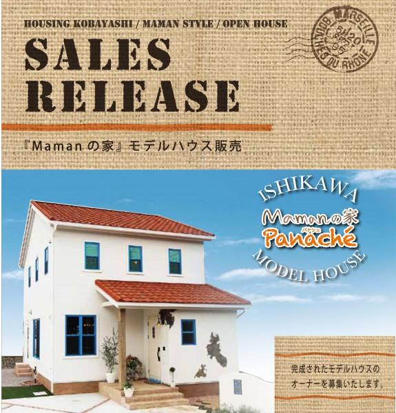 石川-A5表.jpg