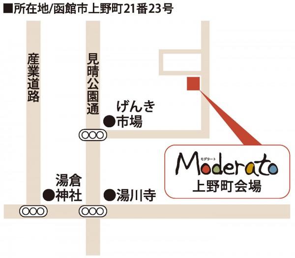現地案内図.jpg