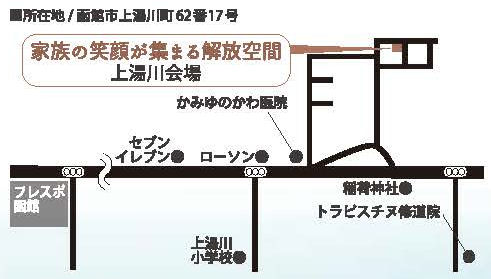案内図1.jpg