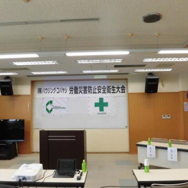 平成最後の安全大会 ハウジング・コバヤシ