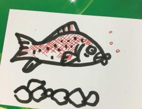 金魚を飼う。