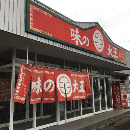 函館から出発する北海道車中泊の旅。