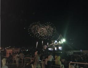 OBONYASUMI 2018