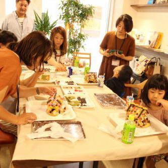 第7回 HKワークショップ『お菓子の家づくり』【終了】