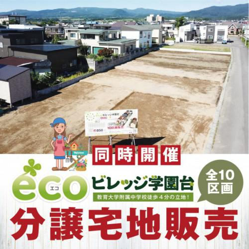 GWはハウジング・コバヤシへ!!!