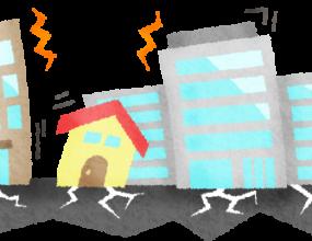 地震があった日