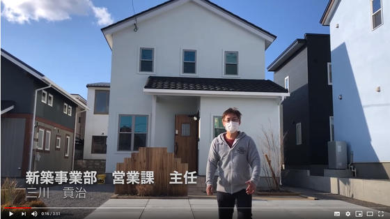 外壁『sto』塗り壁工法    【Mamanの家】モデルハウス@函館市美原