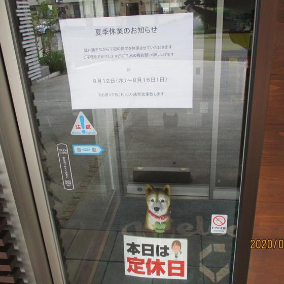 お知らせ  LIXILリフォームショップ・ハウジング・コバヤシ@函館