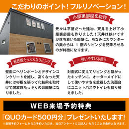 今度の週末には@函館リフォームショップ ハウジング・コバヤシ