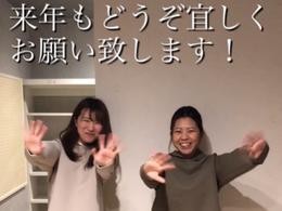 函館市八幡町『家丸ごと快適で常春なYUCACOの家』