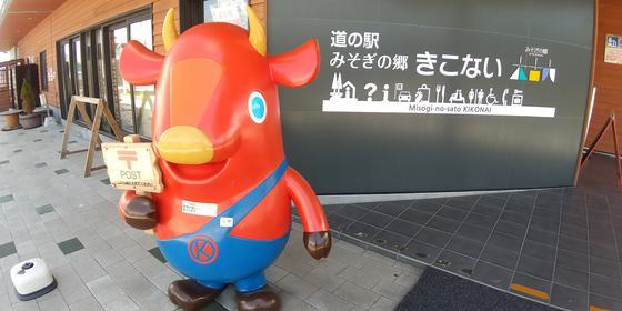 ひさびさに福島町へ・・・ 函館 リフォームショップ
