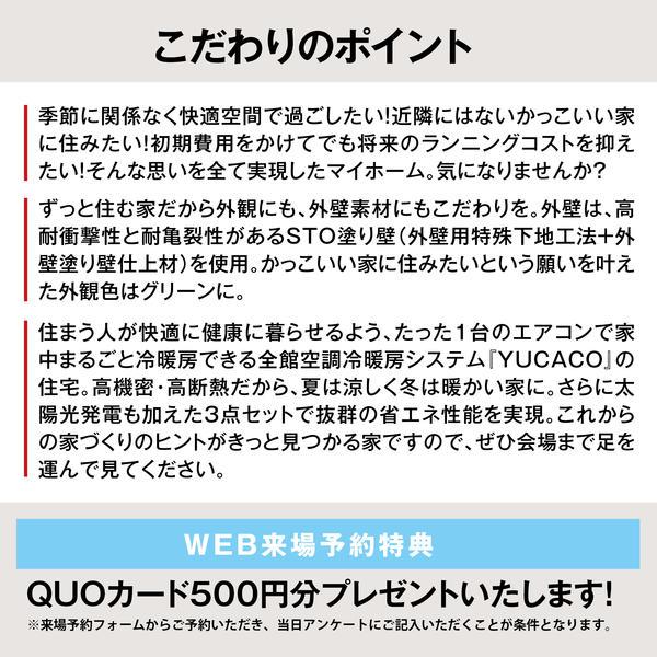 LINE-04.jpg