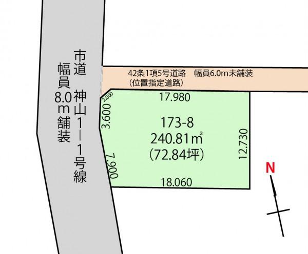 神山3丁目173-8.jpg