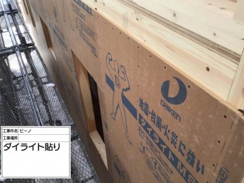 72AC6B3F-48A8-428D-8DD2-CA13E8317DFC-500x375.jpg